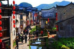 中国国旅特价游—武汉到塔川秋色、屯溪老街、景德镇全景3日游