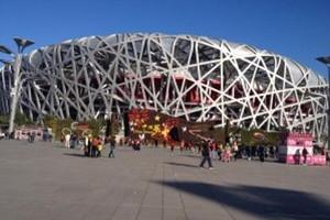 武汉到北京旅游 北京京华万象双卧六日纯玩团 武汉中国国旅