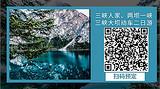 武汉到宜昌三峡人家,两坝一峡,三峡大坝二日游