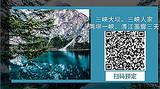 武汉出发到三峡大坝 三峡人家三日游  武汉中国国旅
