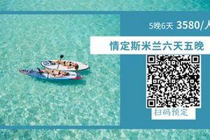 武汉直飞普吉岛七日游纯玩之旅
