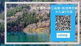 武汉到三峡大瀑布+清江画廊+船进神农架+大九湖5日游