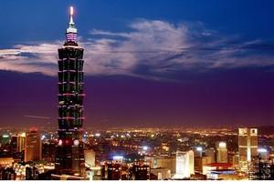 武汉到台湾旅游 武汉直航台湾台北环岛八日游  纯玩之旅