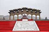 中華黃河壇