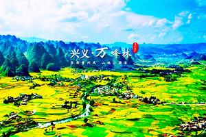 <金钻贵州黄果树--西江千户苗寨-青岩古镇双飞6日游>