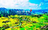 <金鉆貴州黃果樹--西江千戶苗寨-青巖古鎮雙飛6日游>