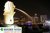 厦门到新加坡旅游 新加坡双飞6日游 厦门新加坡旅游
