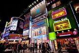 韩国超值5日游【首尔+济州】_成都去韩国旅游_韩国旅游跟团