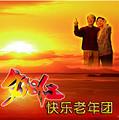 北京天津、韩国、朝鲜仁双卧游轮12日夕阳红老年团_成都出国游