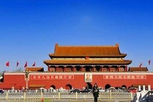 北京清华北大北戴河特快7日【夏令营】成都到北京夏令营价格