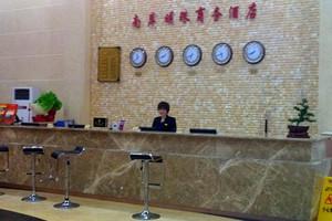南阳南岸明珠商务酒店