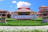 秦皇岛五星级酒店名单,秦皇岛五星级酒店有哪些?
