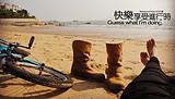 【南戴河+黄金海岸一日游】南戴河、黄金海岸1日游线路