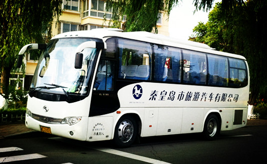 【秦皇岛旅游车33座】22-33人秦皇岛旅游车包车