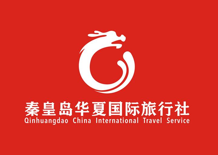 2016年秦皇島旅游景點門票優惠信息