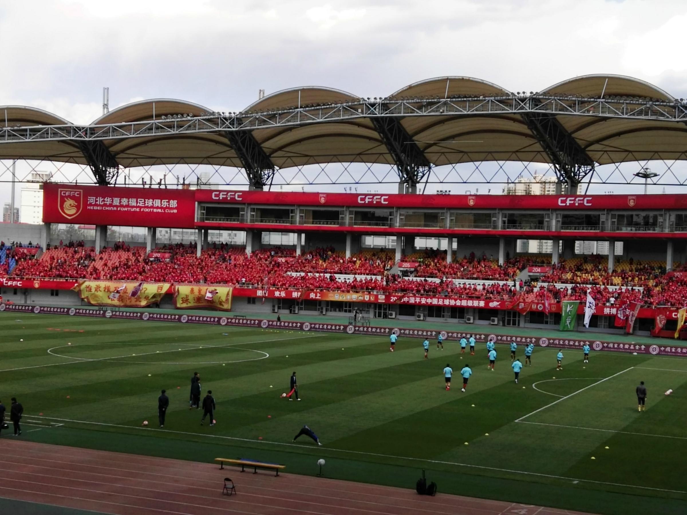 来秦皇岛旅游、观看中超赛事,一起体验魅力足球