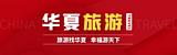 秦皇岛景点排名一览表