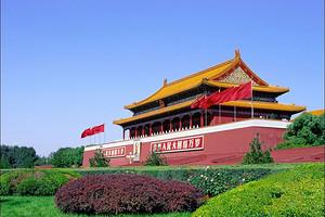 长沙到北京皇城轻松品质纯玩7日游(天天发团,多种交通)