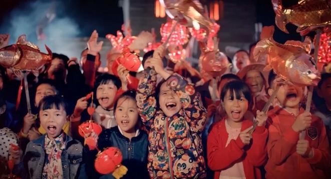 2020年山西文化旅游中国年活动推介会在北京举办