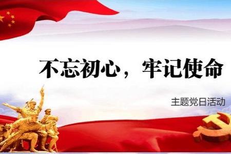 永和县、乾坤湾党建活动