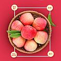 吉县水晶红富士苹果
