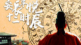 <西安-兵马俑-华清宫-黄帝陵-壶口瀑布火车高铁5日游>