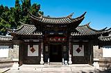 建水朱家花园、文庙、燕子洞二日游