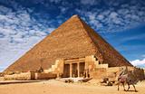 昆明埃及6晚8天(铂金之旅)