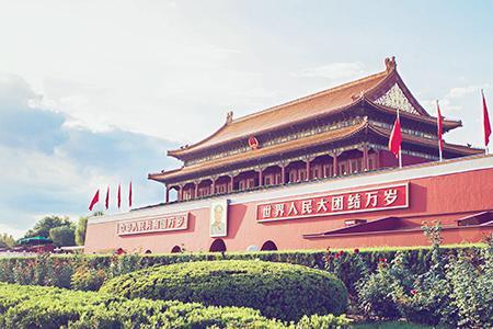 《爸妈乐》北京+天津双飞6日游