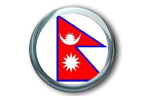 尼泊尔旅游签