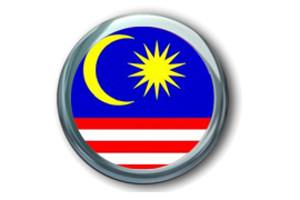 马来西亚旅游签