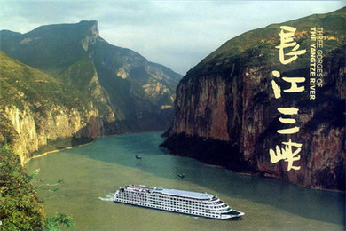長江三峽快捷單程二日游/往返三日游_重慶中國旅行社