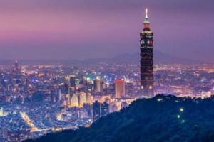 重庆—台湾环岛8天7晚跟团