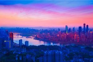 重庆南山一棵树夜景一日游