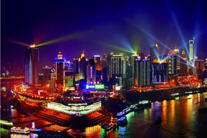 重庆市内、两江夜景一日游