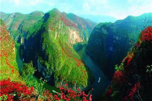 皇家公主号游轮 长江三峡重庆—宜昌三日游