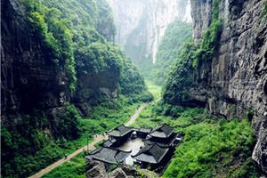 重庆武隆、天生三桥、龙水峡地缝、芙蓉洞二日游