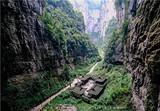 重庆武隆天生三桥、龙水峡地缝一日游  小包团