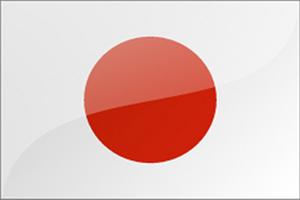 重庆日本签证旅游90天三年五年专业办理