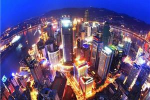 重庆市内深度一日游 (独立小包团)