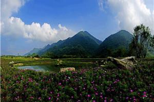 巫溪红池坝  云中花海、巫咸古国三日