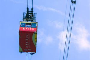 重庆市内一日游
