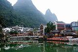 广西桂林大漓江、银子岩、少数民族村寨、 尧山双动四日游