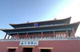 重庆到北京双动五日游