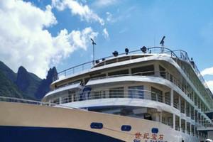 武汉到重庆游轮旅游长江三峡世纪神话号单程八日游