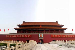 重庆到北京双飞五日游