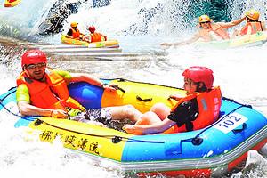 重庆巴南佛影峡、陡溪谷峡谷穿越一日游