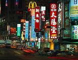 台湾个人旅游报价:故宫博物院+日月潭+101自由自在行在台湾