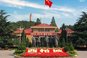 今年国庆假期北京去西柏坡旅游费用 多少钱 西柏坡狼牙山二日