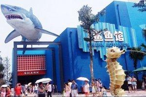 【香港旅游团多少钱】香港澳门四星双园纯玩团|从北京到澳门机票